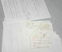 daihon070216.jpg