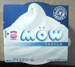 mow1.jpg